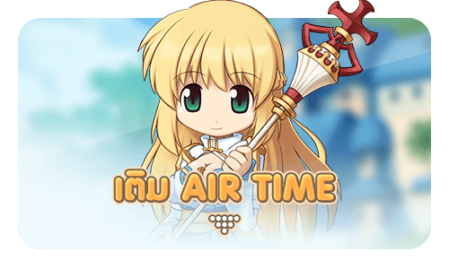 btn-refill-airtime.png